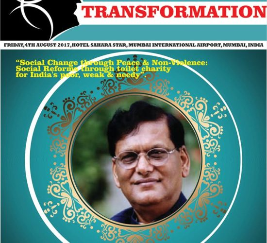 Social Reformer Dr. Bindeshwar Pathak to address at India Leadership Conclave's 8th Annual edition in Mumbai